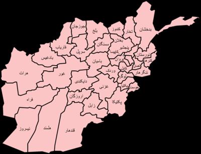 جغرافیه سیاسی افغانستان