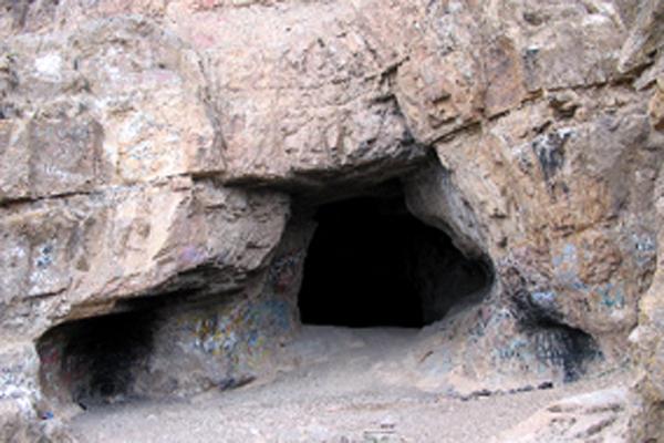 غار هامپوئيل (كبوتر)
